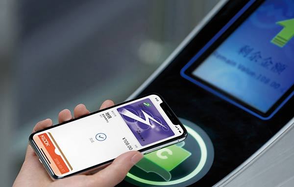 权限大开 iOS12系统苹果将解锁NFC功能