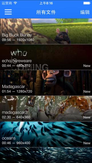 影音先锋iOS版被苹果下架了 如何下载影音先锋iOS版
