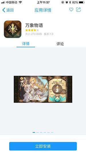 雷亚新作《万象物语 日落》上架同步推 支持中文可免费下载