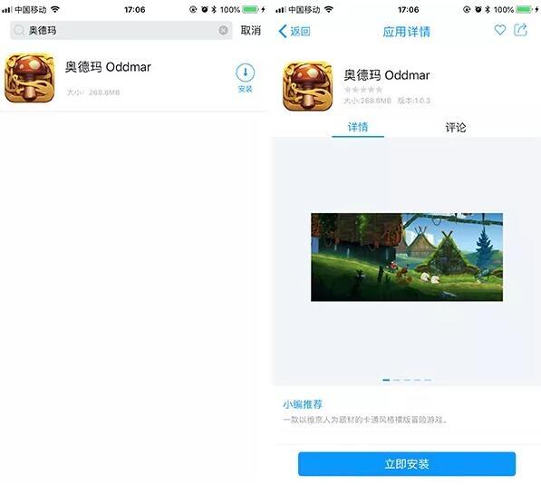 维京史诗冒险游戏《奥德玛》正式上架 可在同步推免费下载