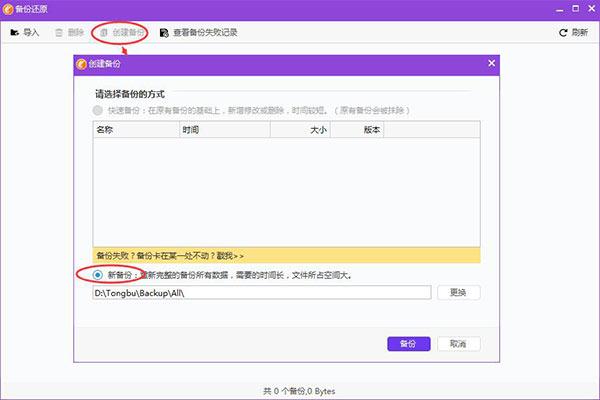 iOS12描述文件下载 如何升级iOS12