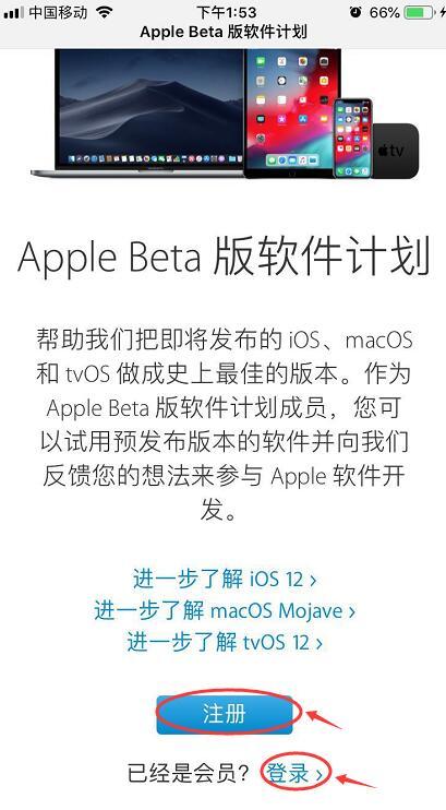 苹果发布公测版iOS12 Public beta 5 如何申请iOS12公测资格