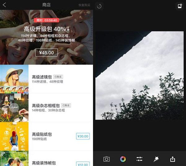 Rookie Cam内购破解版下载:免费解锁滤镜包