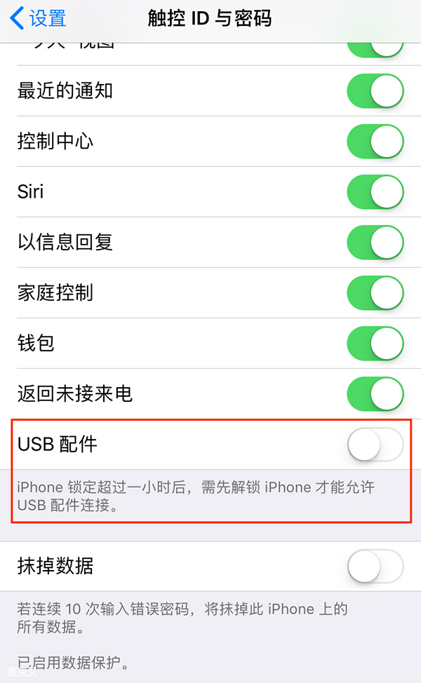 iOS11.4.1正式版加入USB限制模式 如何升降级iOS11.4.1?