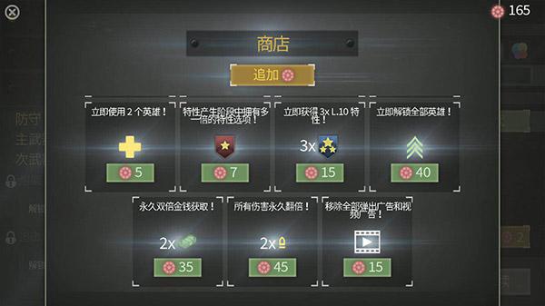 战龟内购破解版分享:中文+无限代币+去除广告