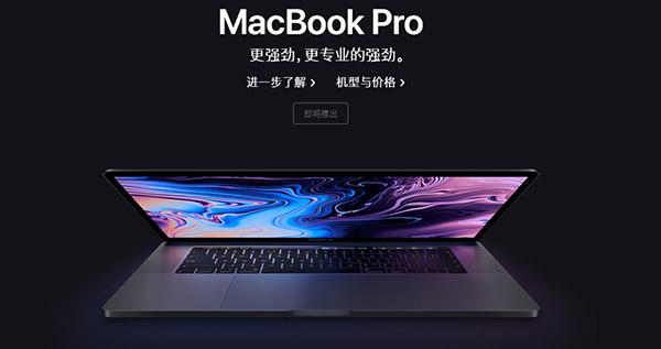 新MacBook Pro键盘拆解 多了一层膜