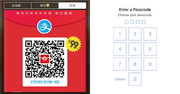 iPhone通知中心还可以这样玩:把收钱码/付款码放入通知中心