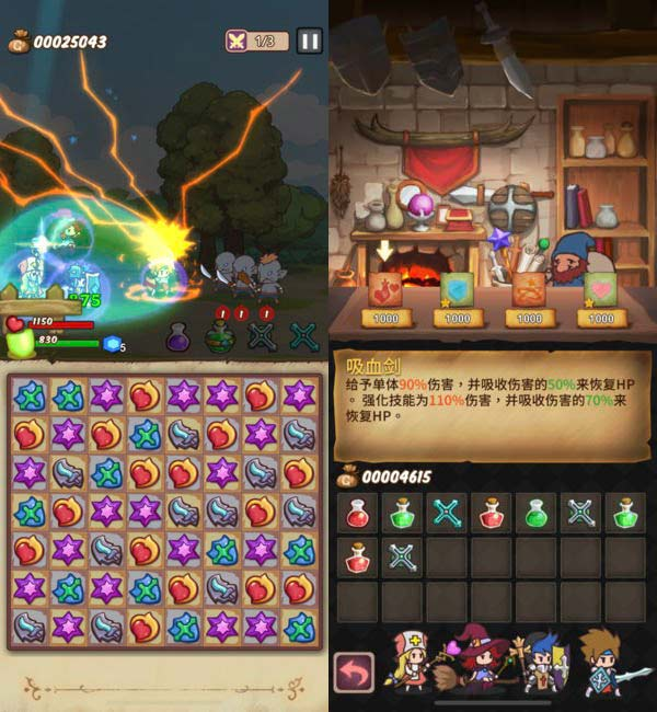 英雄纹章iOS存档修改版下载:初始进度9.9亿金币
