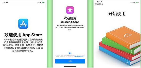 苹果加快测试版更新 iOS12 beta6来了