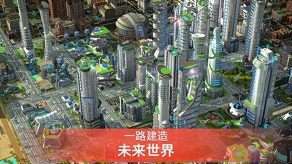 模拟城市存档修改版下载:无限金币无限金钥匙无限新币
