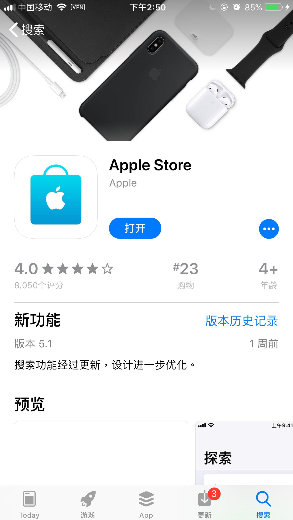苹果再次带来限时免费福利:功能强大的拍照应用 Obscura 2(¥30 ->¥0)