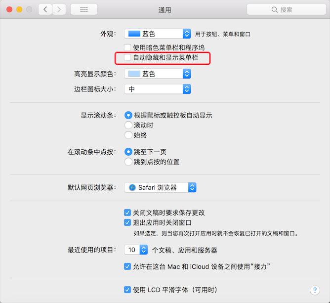 新手进阶:7个你可能不知道的Mac使用技巧