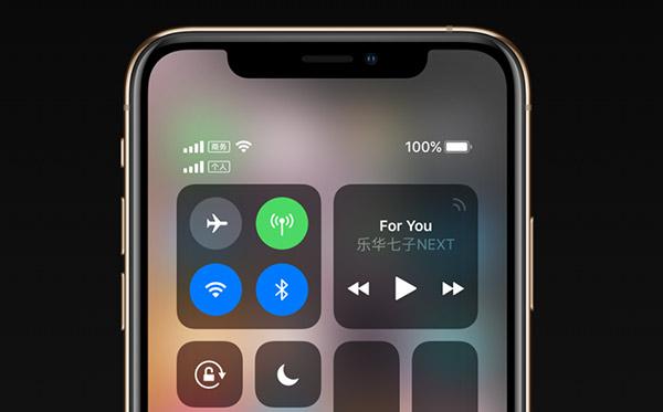 你需要了解的iPhone Xs/Xs Max双卡功能详情