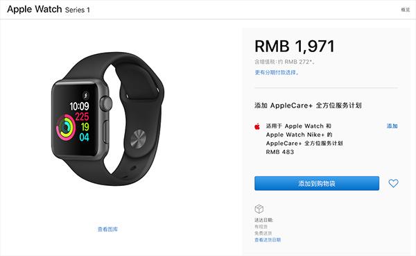现有Apple Watch供应有变: 新版本真的会有