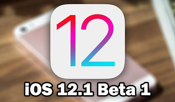 苹果发布iOS12.1 beta更新 暗藏许多小惊喜