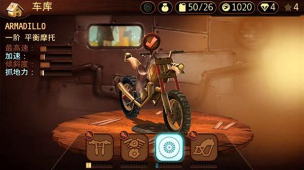 特技摩托:前线iOS修改版下载:可拥有无限金币和钻石
