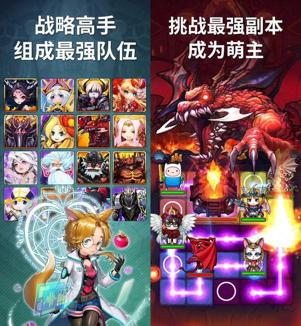 地下城连萌修改版iOS下载:攻击敌人可造成9999999点伤害