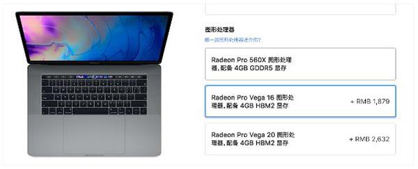 跑分:新显卡给MacBook Pro带来大幅提升