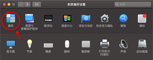Mac微信管理大师打开黑屏怎么办?