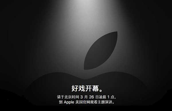 iOS12.2 Beta5已推送 iOS12.2正式版或于3月26日发布