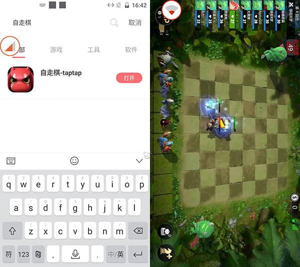 自走棋iOS玩不了怎么办?iOS用户可用云手机玩自走棋