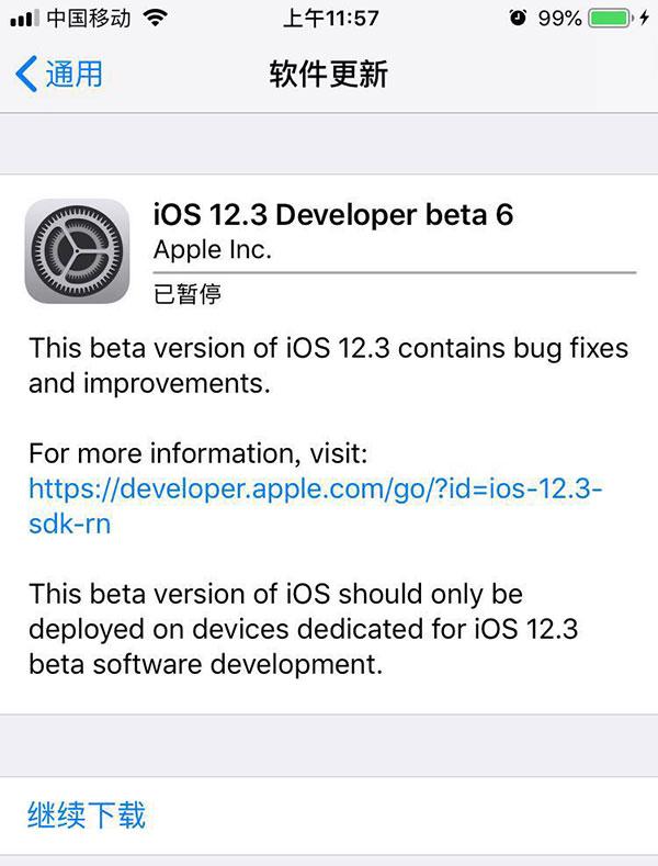 最后一个测试版?苹果加速发布iOS 12.3 Beta 6