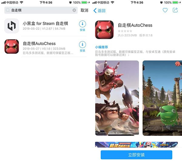 自走棋测试服iOS火爆来袭,如何下载自走棋测试服iOS