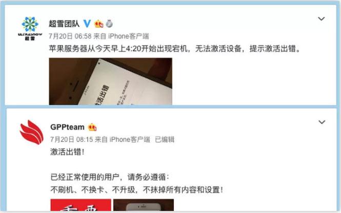 苹果大面积封杀有锁 iPhone,ICCID卡贴激活方式将落幕