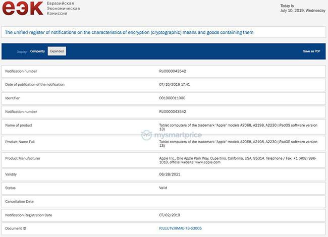 苹果注册5个全新iPad机型 运行iPadOS