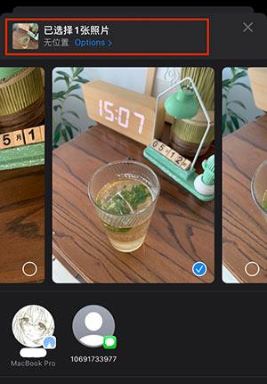 小技巧:iOS13分享照片时如何去掉位置信息
