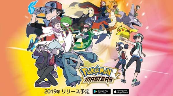 任天堂新游《宝可梦大师》正式上架 可在同步推下载宝可梦大师iOS版