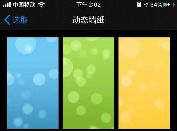 苹果发布iOS13 beta8:流畅度和发热问题有明显改善