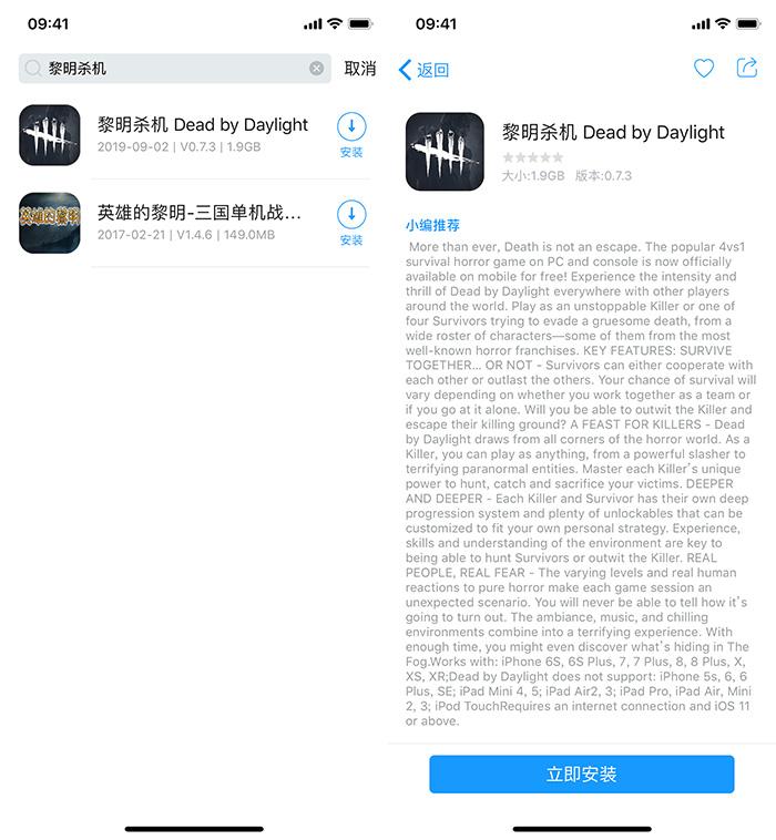 恐怖生存竞技游戏《黎明杀机》上架同步推,中国区用户也可免费下载体验