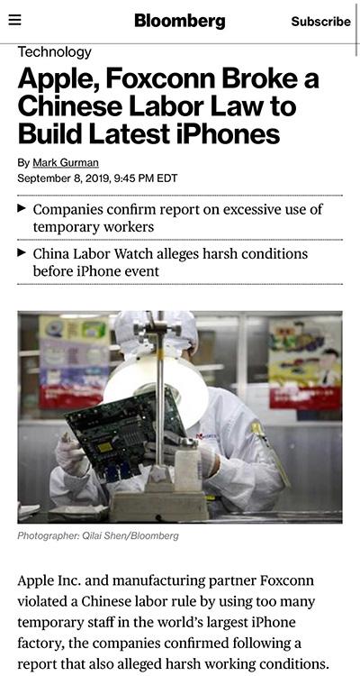 苹果承认违反中国劳动法,雇用临时工超过10%