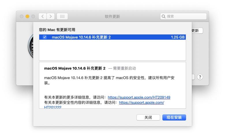 苹果发布macOS Mojave10.14. 6更新和watchOS 5.3.2更新