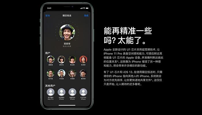 iOS13.1正式版今日发布,苹果官方建议用户尽快升级