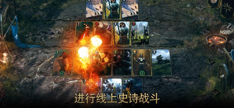 卡牌游戏《巫师之昆特牌》正式上架App Store,同步推可下载