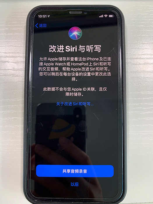 iOS13.2 beta3测试版发布:优化细节,修复Bug