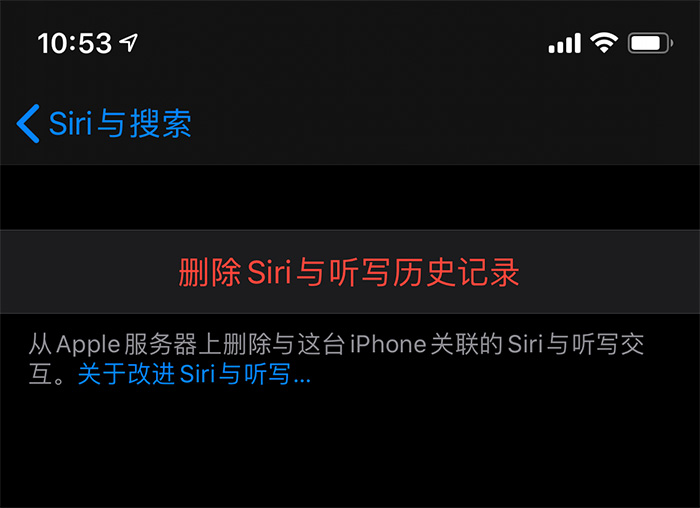 iOS13.2beta2测试版发布:AirPods降噪,Siri隐私设置,Emoji更新