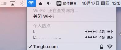 """苹果悄悄改变了iOS 13""""个人热点""""功能的使用方式"""
