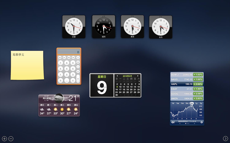 macOS Catalina 正式版发布:与iTunes正式说再见
