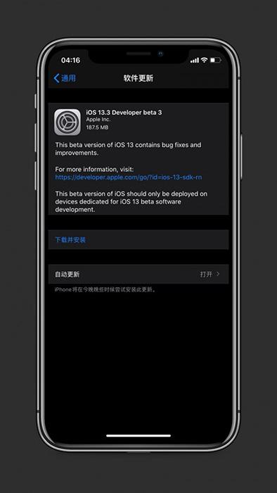 iOS13.3beta3发布:视频编辑后可另存为新的剪辑片段