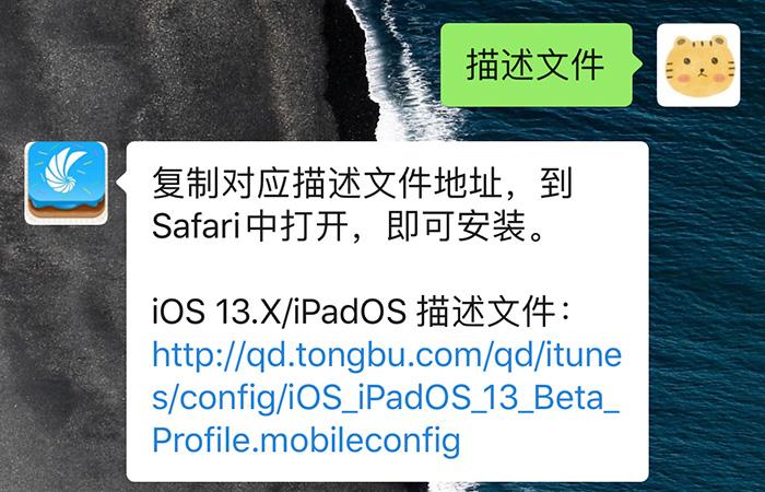 苹果发布iOS13.4beta2/iPadOS13.4beta2测试版