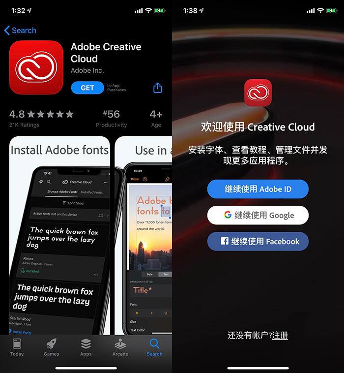 iOS 13如何安装字体?Adobe Creative Cloud加入更新支持