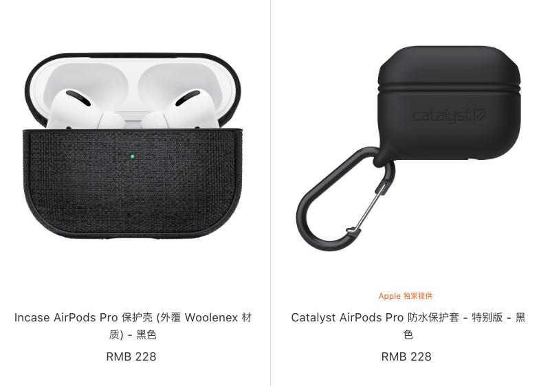 苹果在其官网开售AirPod Pro防水保护套和Sonos One SL音箱