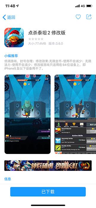 游戏自动连点器.jpg