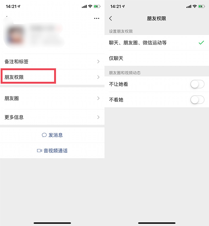 iOS版微信更新:虽没有深色模式,但朋友圈评论区可发表情包