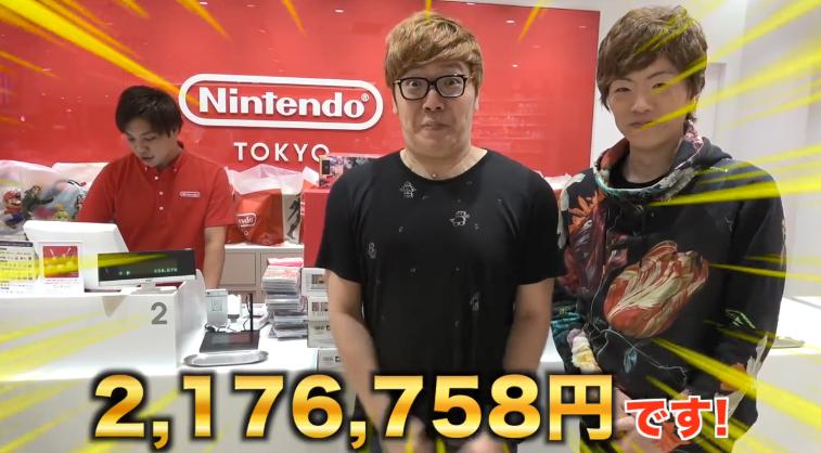 日本主播花47万元买了苹果最新顶配电脑