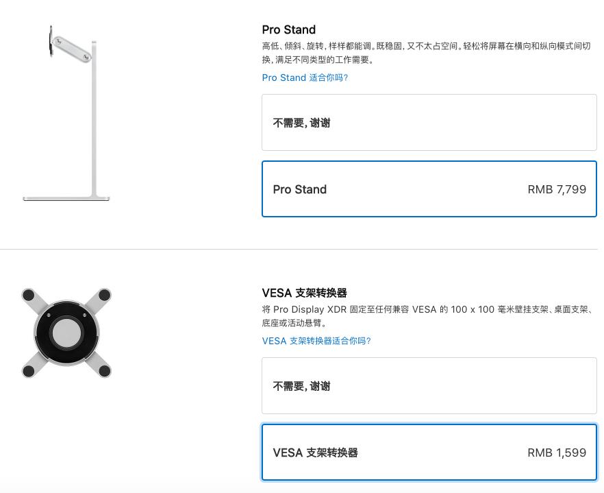 全新Mac Pro和Pro Display XDR正式开售:顶配售价高达40万元