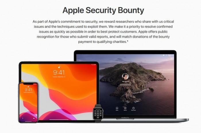 苹果扩大BUG悬赏规模:赏金从20万升至150万美元